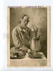 271384 RUSSIA Makovsky Alekseich 1929 y SAMOVAR TEA postcard