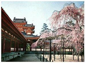 Heian Shrine Imperial Palace Japan Postcard 1980