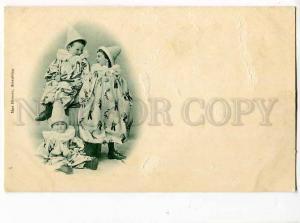 251468 CIRCUS Clown Kids Vintage Max Hirmer postcard