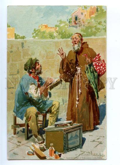 176233 Shoeshine & monk Kabbalist by ADELLA VALLE Vintage PC