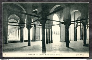 1175 - KAIROUAN Tunisia 1910s Grand Mosque