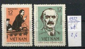265488 VIETNAM 1972 year MNH stamps set DIMITROV