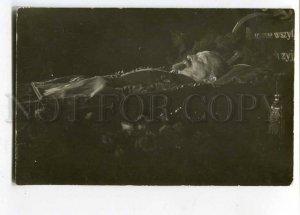 258475 Russia FELIX Dzerzhinsky in coffin photo Zelondzhev