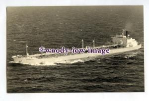 pf0405 - Swedish Tirfing SS Co Oil Tanker - Kronoland , built 1971 - postcard