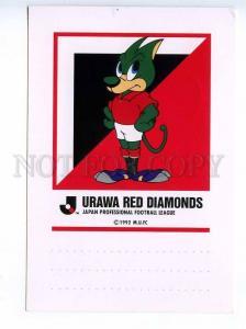 241450 JAPAN 1992 year SOCCER FOOTBALL club URAWA RED DIAMONDS