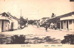 Hoofd Straat Kediri Indonesia, Republik Indonesia 1929 Missing Stamp