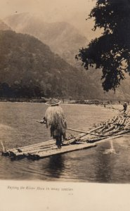 RP: Rafting the river HOZU in rainy weather , Japan , 1900-10s