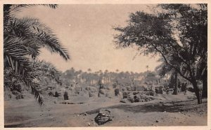 Memphis Egypt, Egypte, Africa Unused