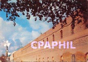 Postcard Modern Mustansiriyah School Wall-Baghdad