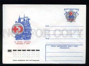 d278256 USSR 1978 year Serebryakov Soviet Red Cross postal COVER