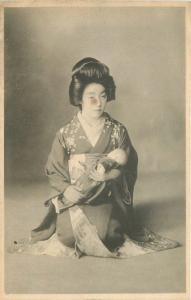Baby Doll C-1910 Japan Woman Ethnic Dress interior postcard 7842