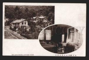 116928 Japan OMI Sanatorium & Cottage Room Vintage postcard