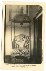 RP, Topkapi Sarayi Muzesi, Trone Dit Ahmed (1603-1617 Art Ture), Istanbul, Tu...
