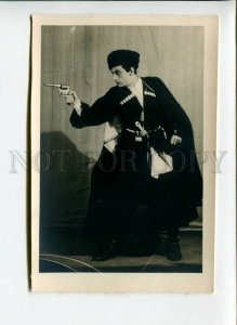3041682 KOREN Russian BALLET Dancer DZHIGIT Vintage PHOTO