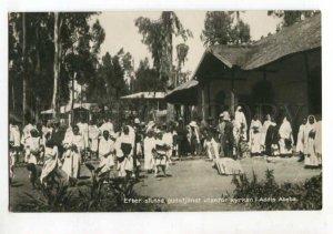 401218 Ethiopia Addis Ababa worship church Vintage photo PC