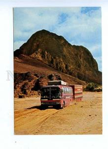 179602 Advertisng Rotel-Tours Das rollende Hotel postcard