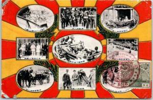 JAPAN Embossed Postcard 9 Military / Emperor Scenes on Rising Sun Background