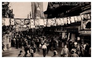 6739  Japan Osaka  Theatre Street  Doton-Bori