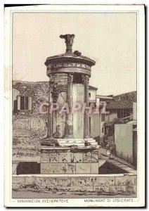 Old Postcard Greece Lysicrates Monument Di