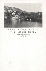 The Hakone Hotel, Lake-Side, Hakone, Japan, Early Postcard, Unused