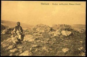 israel palestine, TIBERIAS, Hadjar en-Nocrâni (1920)