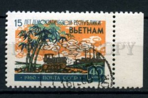 505562 USSR 1960 year Anniversary Vietnam Republic stamp