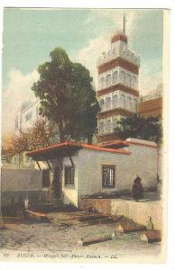 ALGER - Mosquee Sidi-Abderr-Haman , 00-10s