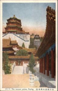 Peping Peking China Summer Palace #39 c1915 Postcard