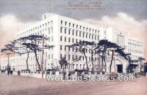 Osaka Japan Prefectural Office  Prefectural Office