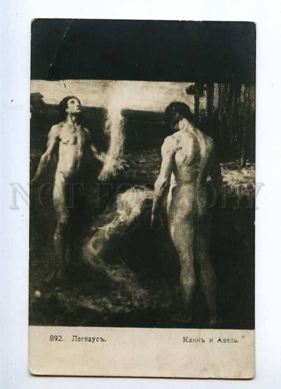 234811 NUDE MEN Cain and Abel by LEGEDUS vintage PC
