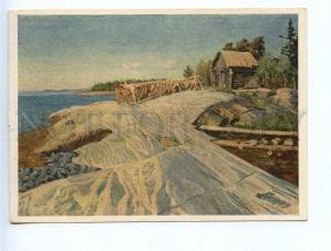 227762 RUSSIA RUBAN near the White Sea old postcard