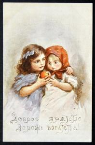 100056 Elisabeth BOEHM / BEM Children Friendship IMPERIAL RUSSIA postcard c.1910