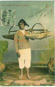 02408 ETHNIC vintage postcard: PORTUGAL - LISBOA