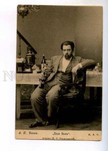 243259 STANISLAVSKY Russian DRAMA Actor STAGE Samovar Old 1904