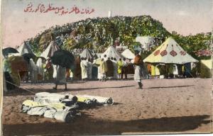 saudi arabia, MECCA MAKKAH, Mount Arafat, Dhu al-Hijjah Pilgrims (1910s) Islam