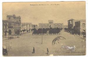 Place Menelik, Souvenir De Djibouti, Africa, PU-1922