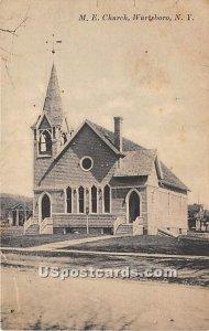 ME Church - Wurtsboro, New York