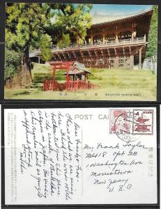 Japan, Nigatsudo Temple, Nara, used in 1957