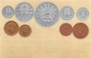 Coin Postcard, Old Vintage Antique Republica Mexicana