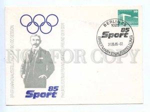 419566 EAST GERMANY GDR 1985 y Olympic sport postal postcard POSTAL stationery