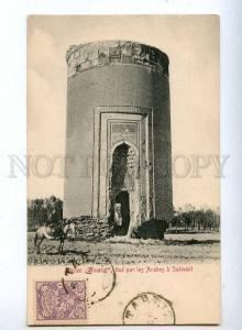193210 IRAN Persia Salmast Minaret Vintage RPPC