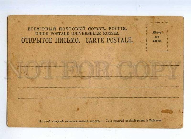 193840 FEDOROVA II Russian BALLET Star DANCER vintage PHOTO PC