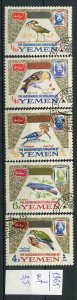 266238 YEMEN 1965 year used stamps set BIRDS
