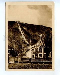 258759 USSR GEORGIA Tiflis Funicular 1934 year postcard