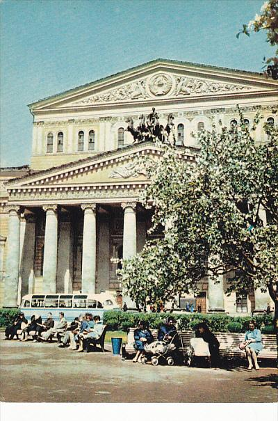 Russia Moscow Bolshoi Theatre