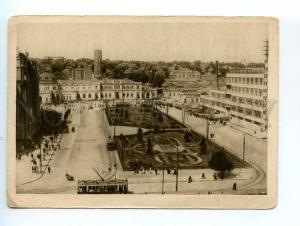 250441 USSR in Construction KHARKOV station Square 1931 year