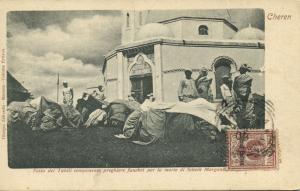 eritrea, CHEREN KEREN, Festo del Tahlil, Funeral Prayers for Sheikh (1905) Stamp