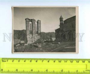 254243 ARMENIA Odzoun tomb-monument Vintage photo postcard
