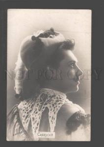 095539 Famous SEVERSKY Russian OPERA Star SINGER Vintage PHOTO