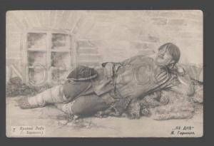 093321 BARANOV Russian DRAMA Theatre ACTOR old PHOTO Rare